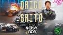 Daigo Saito vs Russian TOP Drift Pilots in Crashes ドリフト