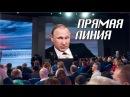 Томичку оштрафовали на 20 тыс.руб за видеообращение к Путину [23/06/2017]