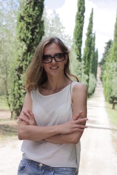 Дарья Нармания