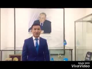 Kanat Islam 'Тұлпар мініп Ту алған'