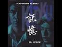 DJ Krush Toshinori Kondo 記憶 Ki Oku