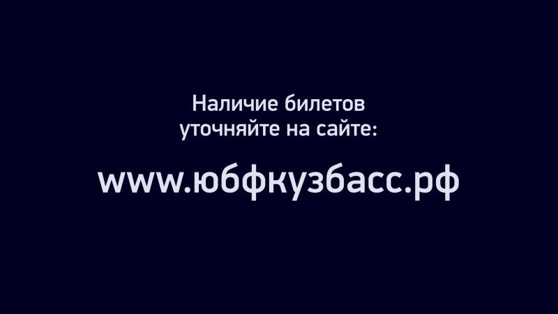 ЮБФ реклама с согласованной музыкой и организатором mp4