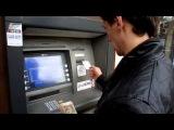 Снимаю деньги в Николаеве с карты NXPay