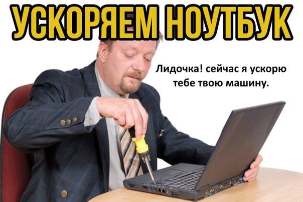 антивирус для windows 10 торрент