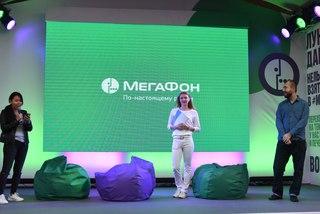 «МегаФон» на VK Fest 2016