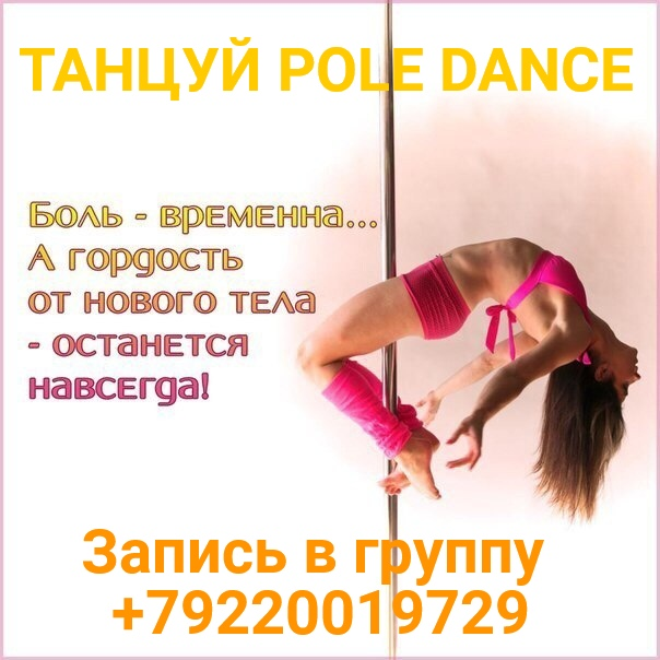 Афиша Тюмень ТАНЦУЙ С BLACK PANTHER
