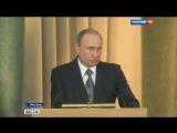 Путин: Это чё такое? (Mix)