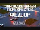 Сборник ДТП с перекрёстка Ораниенбаумский-Федюнинского