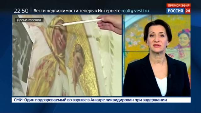 Новости на Россия 24 • Наши танки не въедут в Москву гастроли Захара Мая отменяются