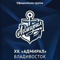 Логотип Хоккейный клуб «Адмирал»