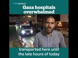 Le plus grand hôpital de Gaza débordé par les blessés et les victimes en urgence