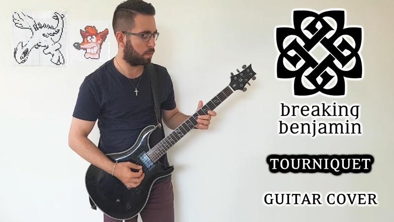 Breaking Benjamin - Tourniquet (Guitar Cover)