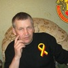 Nikolay Pavlovsky