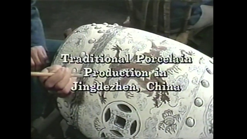 Traditional Porcelain Production in Jingdezhen, China