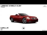 Диски Cadillac XLR 2009