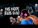 His hopе | Part 1 | RUS DAB | Busol Goweu