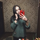 Нигина Нарзуллаева