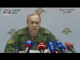 Сводка МО ДНР от 11.04.2018