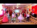 Надоело быть маленькими-миленькими общий танец на выпускном Лучше всех! в детском саду