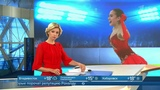 Alina Zagitova Nebelhorn Trophy 2018 FS Reportage A