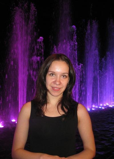 Наталья Парамонова, 22 сентября , Москва, id44124355
