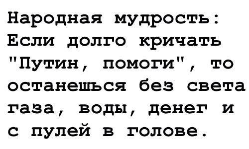 Войну можно завершить только одним путем - освобождением Донбасса, - глава ВР - Цензор.НЕТ 1310