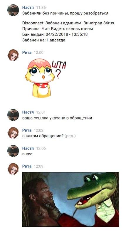 Рита Тайнакова | Москва