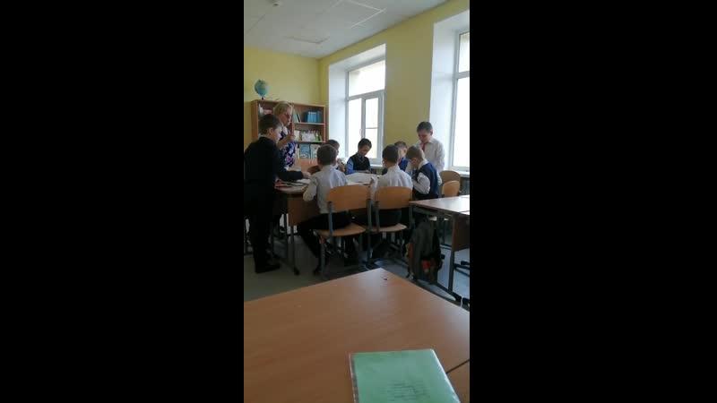 Школа 20.04.19 2б