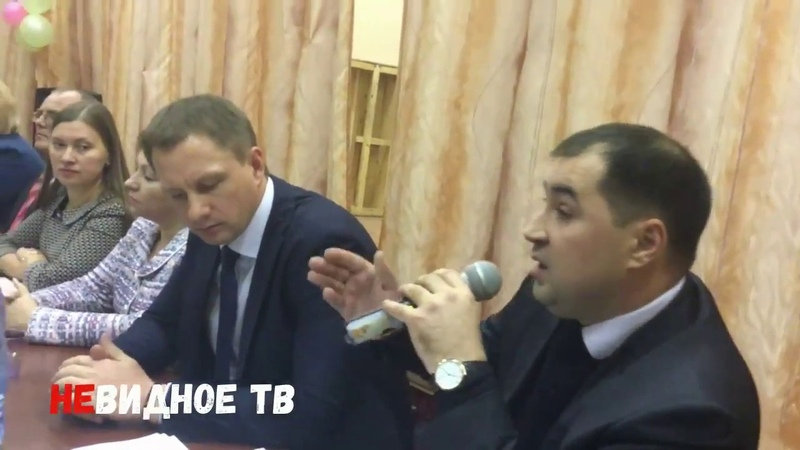 Собрание по поводу закрытия школы «Горки». Часть 1