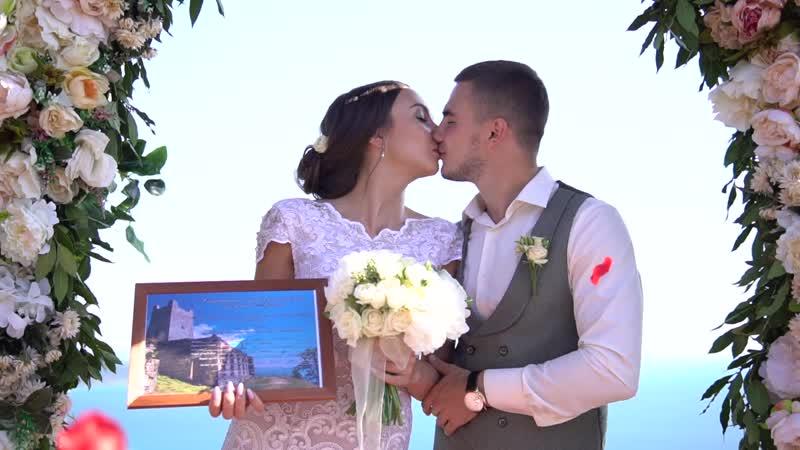 Никита и Юлия - безупречная свадебная церемония на Иверской горе в Новом Афоне
