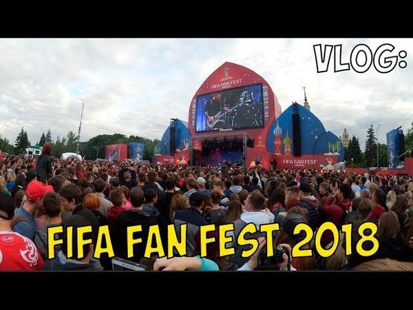 44: ФЕСТИВАЛЬ БОЛЕЛЬЩИКОВ FIFA FAN FEST 2018 МОСКВА
