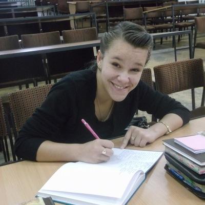 Марта Могильницька, 6 ноября , Тернополь, id89896307