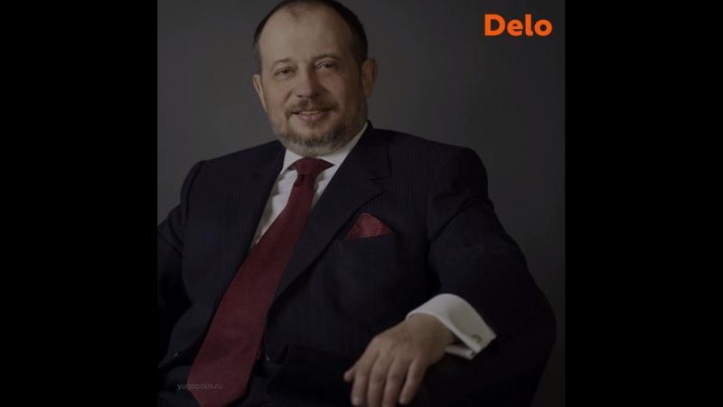 200 самых богатых предпринимателей России в новом списке Forbes