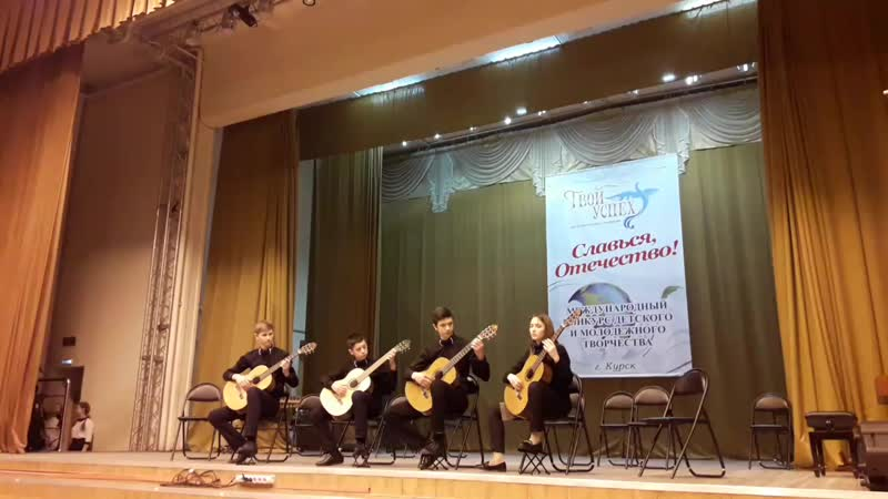 Международный конкурс Славься, Отечество