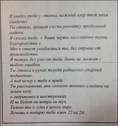 Online denis usmanov