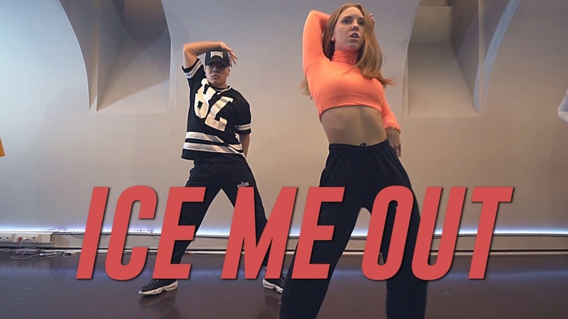 Kash Doll ICE ME OUT Choreography by Duc Anh Tran