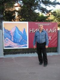 Александр Глушко, 23 июня 1992, Барабинск, id108389308