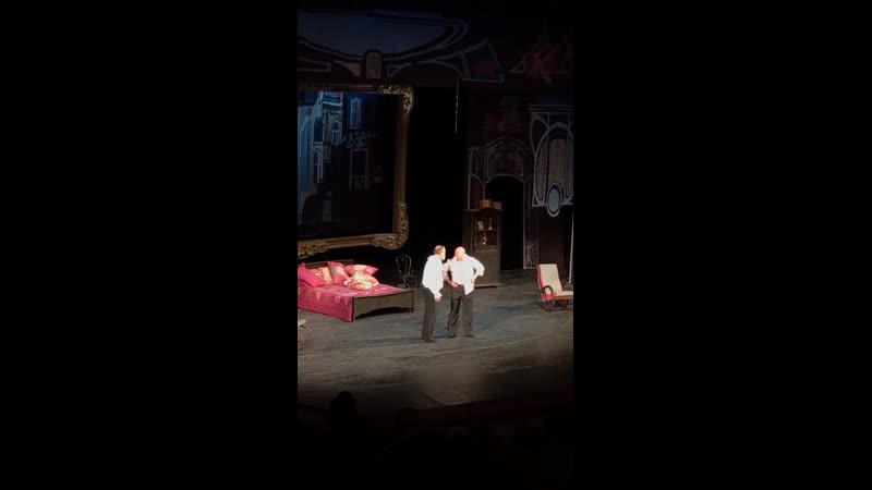 Театр Маяковская