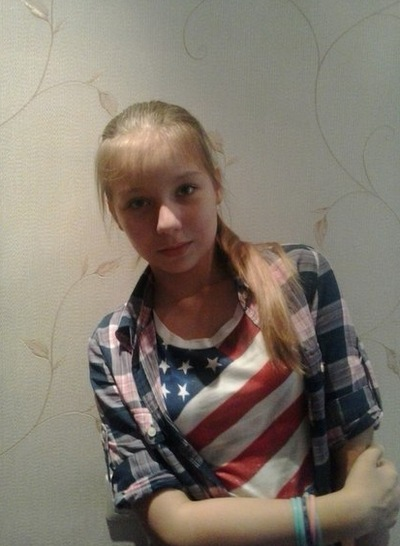 Софья Огай, 7 июня , Кемерово, id192744593