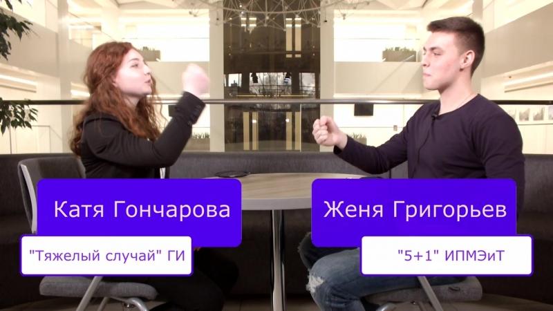 Лига Плохих Шуток. КВН СПбПУ «51» vs «Тяжелый случай»