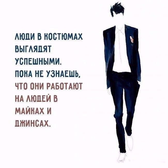 Рустем Мазитов, Уфа - фото №2