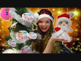Новогодние ЛОЛ Bling Series\\ Дед Мороз -ООАК и Кастом куколки LOL\\Бумажные ЛОЛ\\СтасяМикс