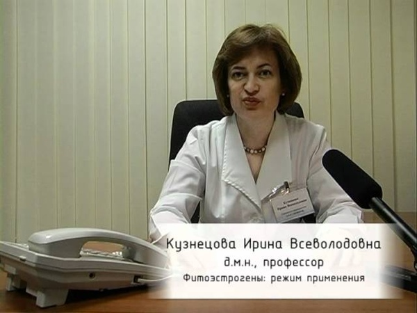 Фитоэстрогены режим применения