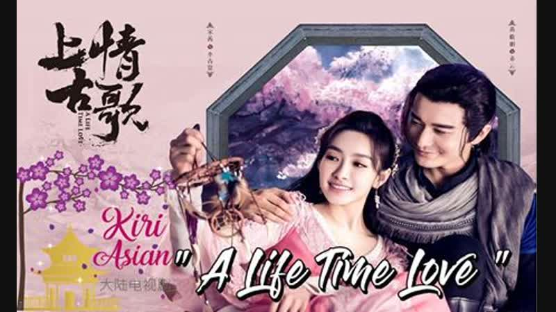 A LIFETIME LOVE 48