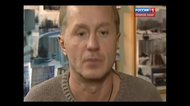 Памяти Андрея Панина