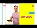 Live: Будильник   Утреннее шоу 7:00 -9:00 live  Липецк