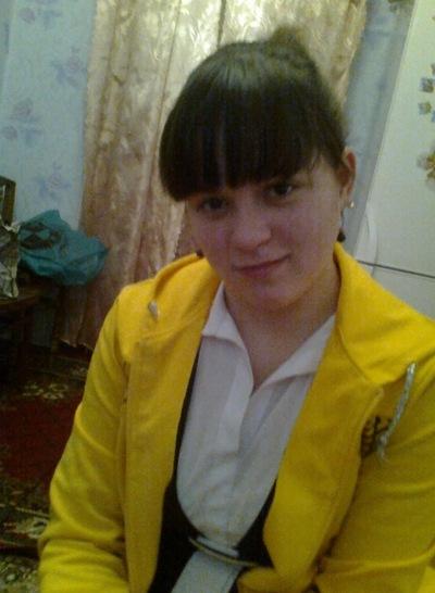 Марина Дацко, 21 сентября 1997, Киев, id165718136