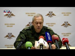 Сводка УНМ ДНР от 01.10.2018