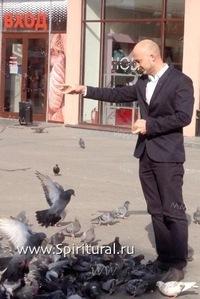 Константин Перо, 6 августа , Екатеринбург, id24600259