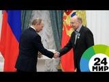Путин поздравил Андрея Мягкова с 80-летием - МИР 24